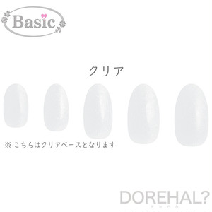 DOREHAL Basic B022 クリア (クリアタイプ)ドレハル 定形外で送料無料 (日時指定不可)貼るだけ簡単ネイルシール ジェルネイル風 貼るネイル ネイルラップ マニキュアシール
