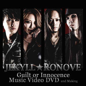 JEKYLL★RONOVE Music Video『Guilt or Innocence』