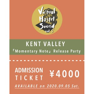 """Virtual Hostel Sound Vol.5"" EVENT TICKET"