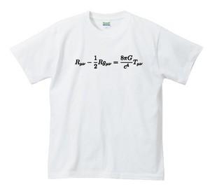 アインシュタイン方程式【ホワイト】