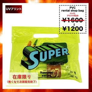 PVC rental shop bag ★在庫限りSALE