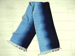 ◆100%自然素材 天然灰汁発酵建て 本藍染◆ グラデーション染め コットンストール