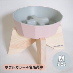 [お得な食器スタンドセット]AsanaYuna早食い防止瀬戸焼フードボウル【Mサイズ】珊瑚/ペット 犬 食器