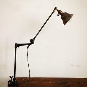 Vintage Oc White Lamp