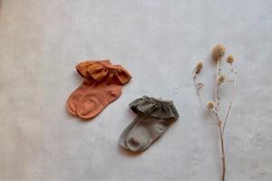 Fril socks