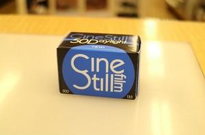 【35mm カラーネガ】CineStill(シネスティル)50 Daylight 36枚撮り