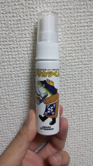 スピードクリーン キャラボトル「ブリカツくん たらい舟Ver.」