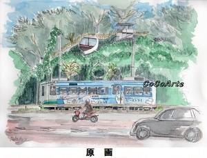 北区/都電の走る風景
