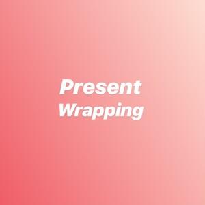 プレゼント用 ラッピング