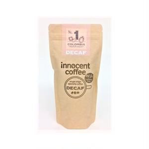 スペシャルティコロンビア 浅煎り豆150g デカフェ/カフェインフリー/カフェインレス