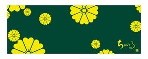 秋桜紋タオル:緑