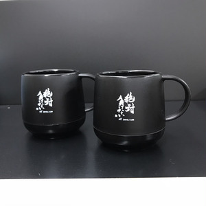 【数量限定】絶対負けないサーモマグカップ(2個ペア)