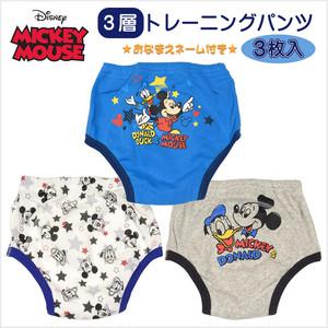 【送料無料】ディズニー(Disney) ミッキーマウス 3層トレーニングパンツ3枚組
