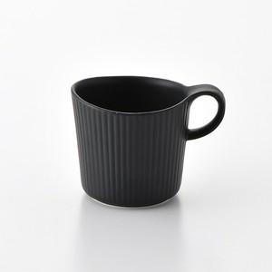 線彫黒マット マグカップ大