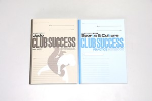 柔道試合編 + 練習編 2冊セット CLUB SUCCESS® ノート