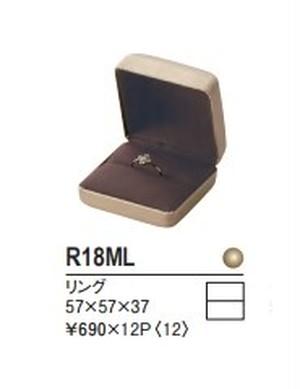 リングケース ゴールド色 メタリックシリーズ 12個入り R18ML