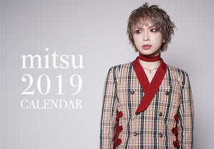 mitsu 2019年カレンダー