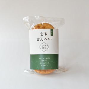 玄米せんべい「のり」|農薬・化学肥料不使用の原材料、8枚入り