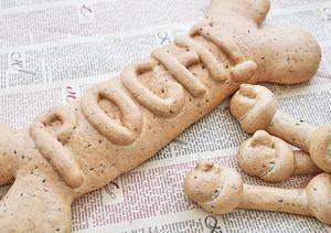 犬用パン【わんこのパン】