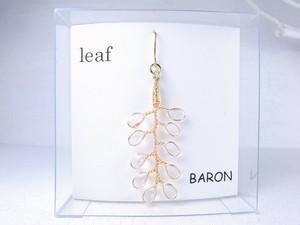 leaf 1piece