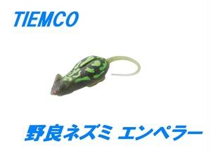 TIEMCO / 野良ネズミ エンペラー