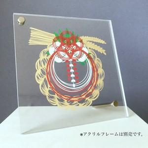切り絵キット2018.01 「しめ縄」