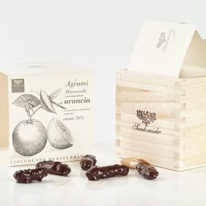 【チョコレート:オレンジピール&ヘーゼルナッツ(200g)】CIOCCOLATO CON ARANCIA E NOCCIOLA