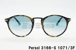 【正規取扱店】Persol(ペルソール) 3166-S 1071/3F Calligrapher Edition