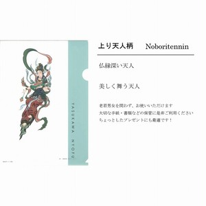 京の宮絵師 安川如風が描く仏縁深いクリアファイル