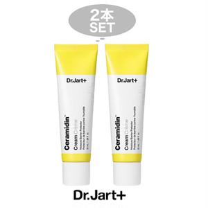【お得なセット】【Dr.Jart+】ドクタージャルト セラマイディンクリーム 50g×2
