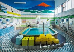 "English version on sale! Matsubara Yutaka / Local public bath ""Sento"" photo book"