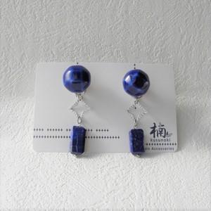 有田焼ステンレスピアス オクタゴン(濃い青色)&ラピスラズリのバックチャーム