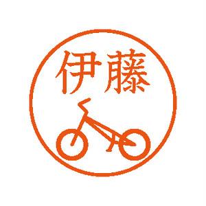 【ちゃり印】トライアルバイク