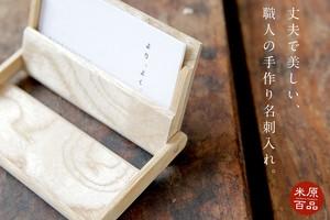 木製名刺入れ 15枚入り(ヒバ、栓(セン))