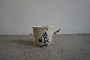 福森 泉 ツノカップ 3