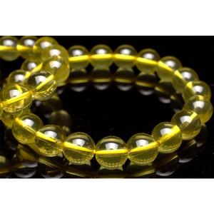 【明るく陽気なパワーを放つ】★天然石 スターレモンクォーツ23粒・ブレスレット(8mm)