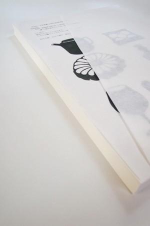 小川和紙コピー用紙 白200枚