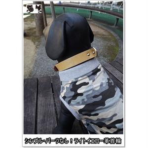 【シンプル・パーツなし】M&R Factory ライトイエロー牛革製首輪mrs0004  #首輪通販【ボストンテリア】【フレンチブルドッグ】【パグ】【ブヒ】