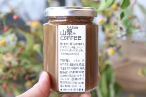 山栗+YUKIHIRACOFFEEジャム