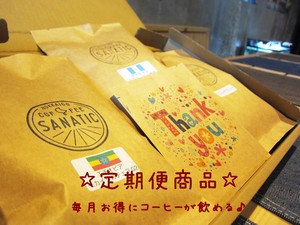 今月のコーヒーセット(100g×3パック)