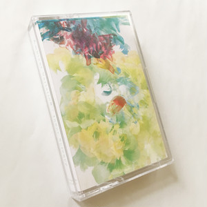Ambient Variation / Inner Science (Cassette)