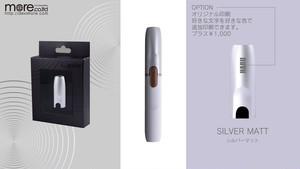 iQOS専用 高品質キャップ シルバーマット