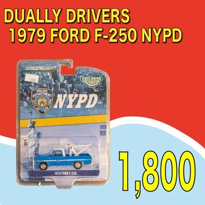 GREENLIGHT  DUALLY DRIVERS / 2019 FORD F-250 NYPD