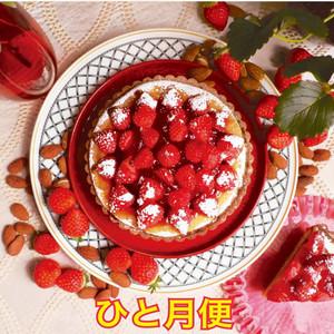 tarte4u ひと月便(焼き菓子2袋セット)