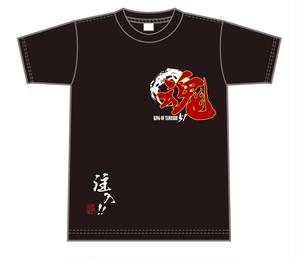 魂Tシャツ51
