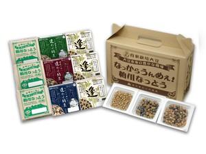 竹セット 9個詰