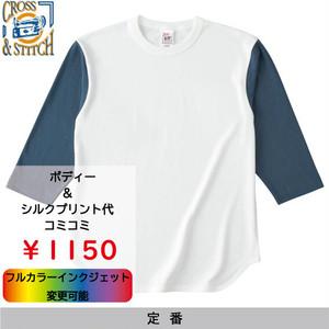 CROSS & STITCH オープンエンド 3/4スリーブ ベースボールTシャツ(品番OE1230)
