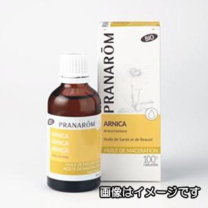 イブニングプリムローズオイル|プラナロム・キャリアオイル
