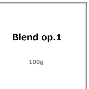 ブレンドop.1  [100g]