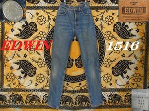 EDWINエドウィン1516ジーンズ実寸W29デニムパンツ極美品